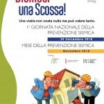 Brochure-Giornata-Prevenzione-Sismica-senzaloghi