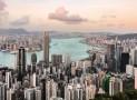 INTERNAZIONALIZZAZIONE, FOCUS SULLE OPPORTUNITÀ PER LE PMI ITALIANE IN CINA E HONG KONG