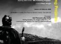 """VIAGGIO NELLA FOTOGRAFIA D'ARTE ITALIANA «DA GUARENE ALL'ETNA»  NEL WEEKEND IN SICILIA LA """"DUE GIORNI"""" INAUGURALE"""